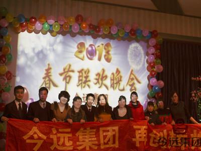 亚博官网娱乐app下载集团2013年春节联欢晚会